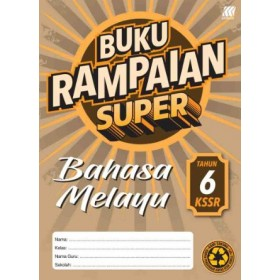 Tahun 6 Buku Rampaian Super Bahasa Melayu