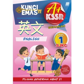 Level 1 Kunci Emas A+ KSSR Semakan SJK English