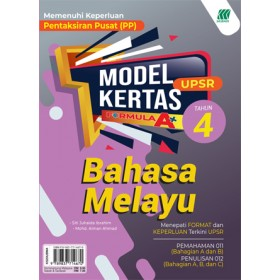 Tahun 4 Model Kertas Formula A+ UPSR Bahasa Melayu