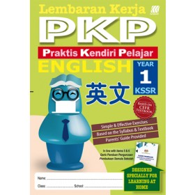 一年级Lembaran Kerja PKP Praktis Kendiri Pelajar 英文