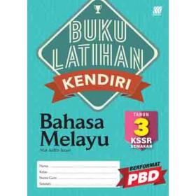 Tahun 3 Buku Latihan Kendiri Bahasa Melayu