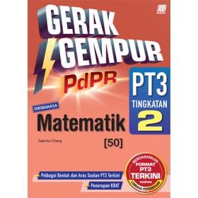 TINGKATAN 2 GERAK GEMPUR PDPR PT3 MATEMATIK(DWIBAHASA)