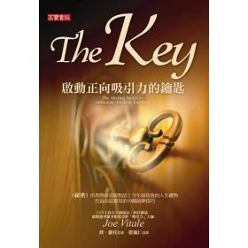 The Key - 啟動正向吸引力的鑰匙