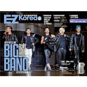 EZ Korea流行韓語教學誌 NO.5(1書1MP3,封面人物BIGBANG,獨家附贈韓劇《仁醫》海報)