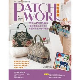 Patchwork拼布教室04:拼布人的秋色時光 美好製造私的時尚!專屬於自己的手作浪漫