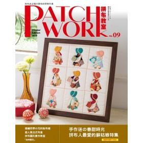 Patchwork拼布教室09:手作迷的春甜時光·拼布人最愛的蘇姑娘特集