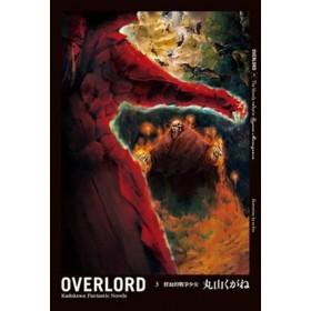 OVERLORD (3) 鮮血的戰爭少女
