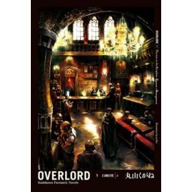 OVERLORD (5) 王國好漢 上
