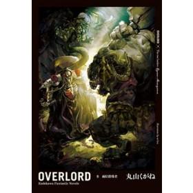 OVERLORD (8) 兩位領導者