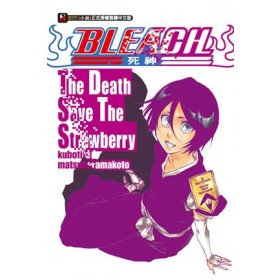 BLEACH死神 The Death Save The Strawberry(全)