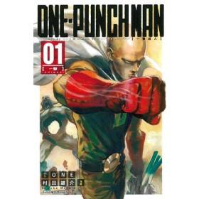ONE-PUNCH MAN 一拳超人 1