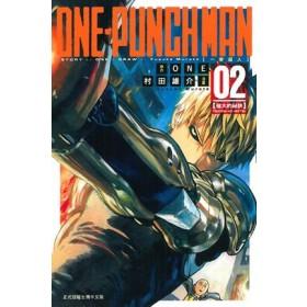 ONE-PUNCH MAN 一拳超人 2