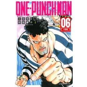 ONE-PUNCH MAN 一拳超人 6