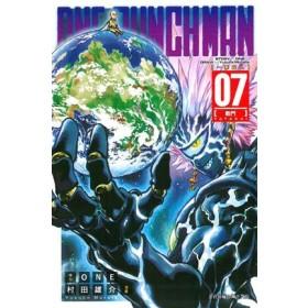 ONE-PUNCH MAN 一拳超人 7