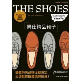 男仕精品鞋子