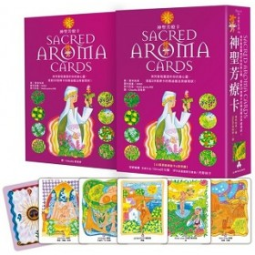 神聖芳療卡Sacred Aroma Cards:用芳香塔羅透析你的身心靈,搭配29張牌卡的精油魔法突破現狀!(立體書盒,附牌卡)