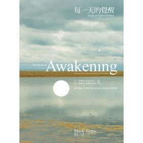 每一天的覺醒:365篇日常生活的冥想與頓悟