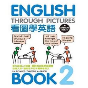 看圖學英語. BOOK 2