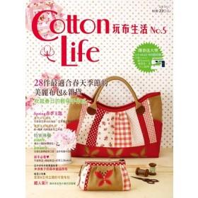 Cotton Life 玩布生活 No.5