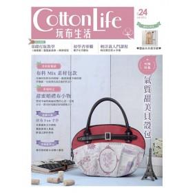 Cotton Life 玩布生活 No.24