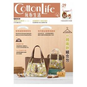 Cotton Life 玩布生活 No.29