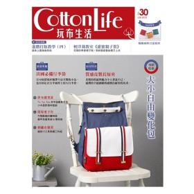 Cotton Life 玩布生活 No.30