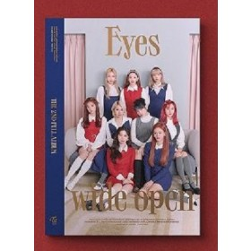 TWICE - 2ND FULL ALBUM: EYES WIDE OPEN (RETRO VER.) (CD)