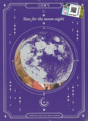 GFRIEND - Time For The Moon Night (6th Mini Album) NIGHT VERSION