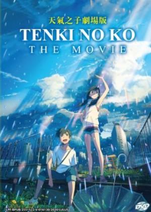 TENKI NO KO THE MOVIE 天气之子劇場版