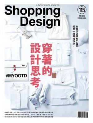 Shopping Design 06月號/2018 第115期