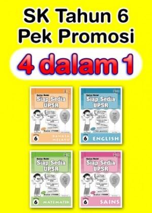 Tahun 6 Pek Promosi - UPSR Test (4 subjek)