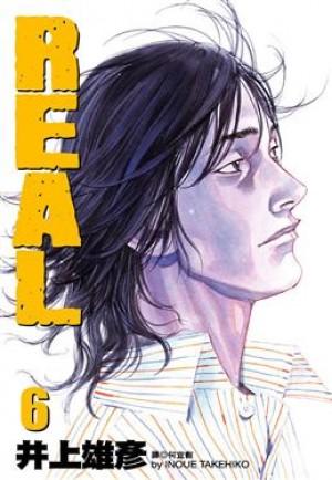 REAL(06)