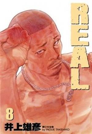 REAL(08)