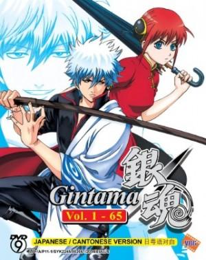GINTAMA 银魂 BOX 1 VOL.1 - 65  (4DVD)