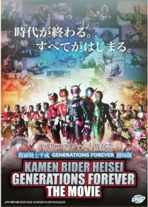 KAMEN RIDER HEISEI GEN.FOREVER MOVIE (DVD)