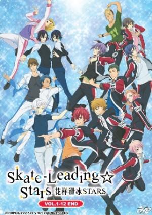 SKATE-LEADING☆STARS 花样滑冰STARS VOL.1-12 END(DVD)