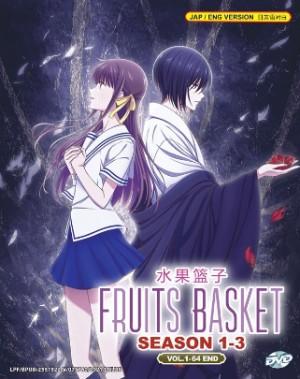 FRUITS BASKET 水果篮子 SEASON 1-3 VOL.1-64 END(5DVD)