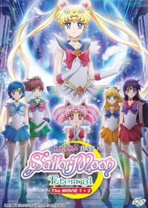 SAILOR MOON ETERNAL THE MOVIE 1+2 美少女战士劇場版 1+2(DVD)