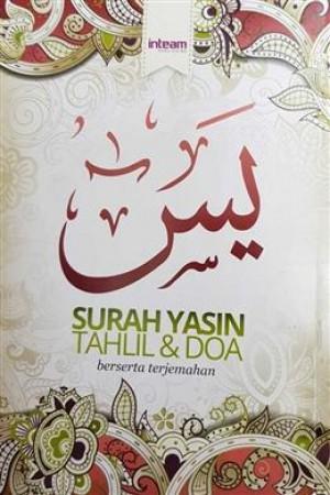 SURAH YASIN TAHLIL & DOA
