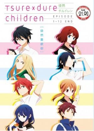 Tsurezdure Children  Vol.1-12