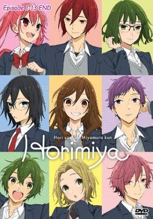 HORIMIYA 堀与宫村 EP1-13END (DVD)
