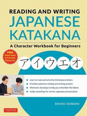 Reading and Writing Japanese Katakana