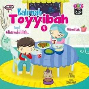 KALIMAH TOYYIBAH 4