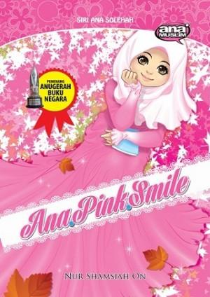 ANA PINK SMILE