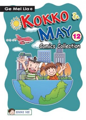Kokko & May Comics Collection 12