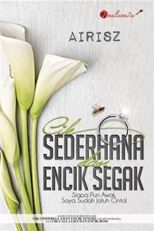 CIK SEDERHANA & ENCIK SEGAK