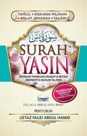 SURAH YASIN & WAQAF IBTIDA