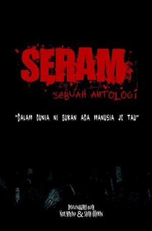 SERAM SEBUAH ANTOLOGI