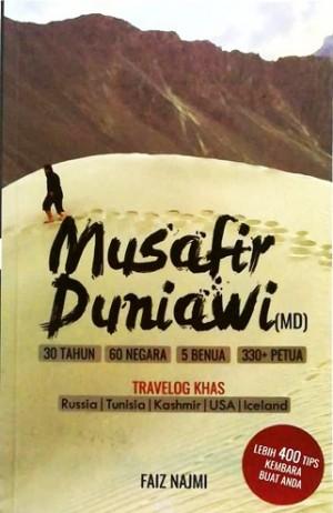 MUSAFIR DUANIAWI