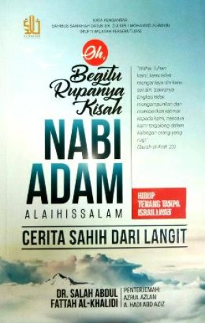 BEGITU RUPANYA KISAH NABI ADAM
